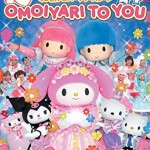 OMOIYARI TO YOU